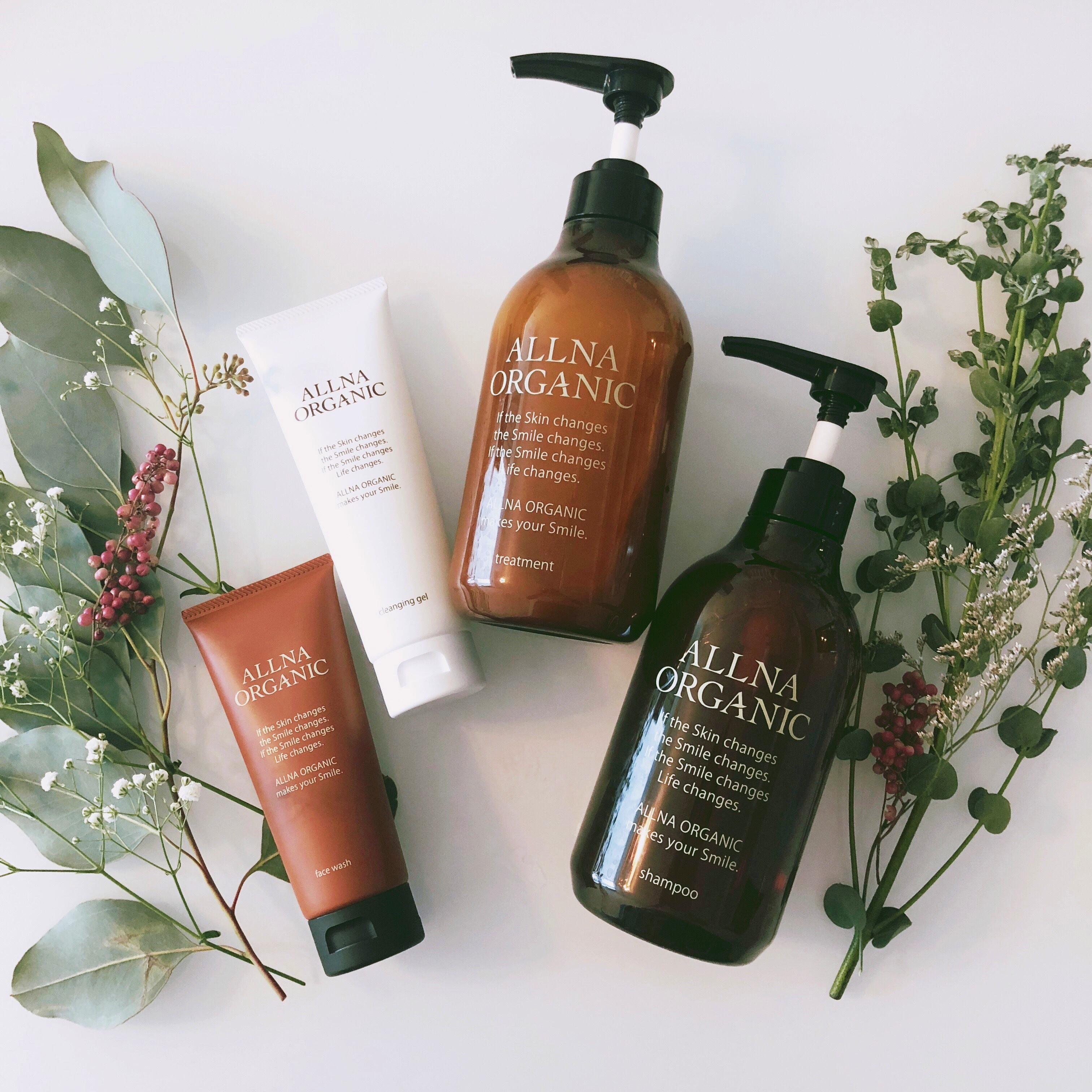 <肌にも髪にも優しいオーガニックの大人気シリーズ></noscript>ALLNA ORGANIC(オルナオーガニック)のクレンジング・洗顔・シャンプー・トリートメントを試してみたよ