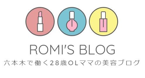 Romis blog