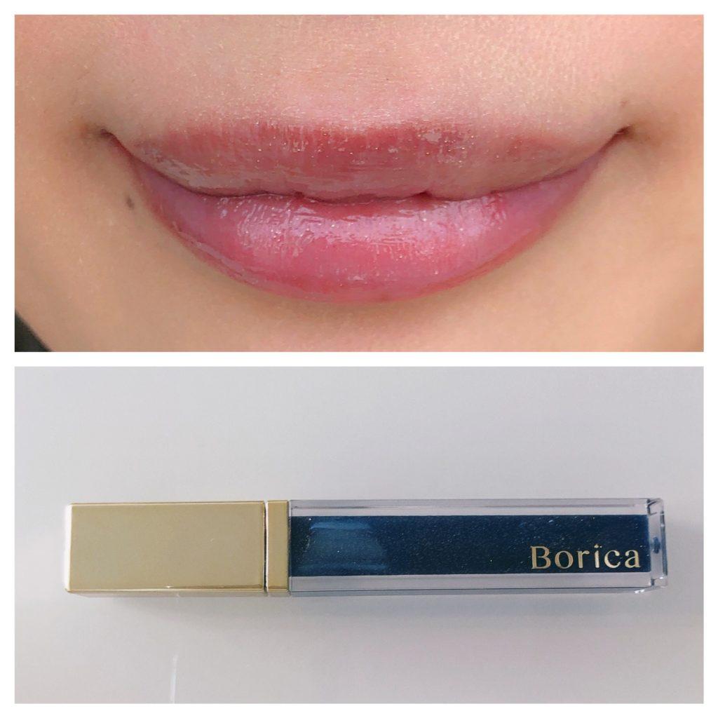 Borica(ボリカ)リッププライマー