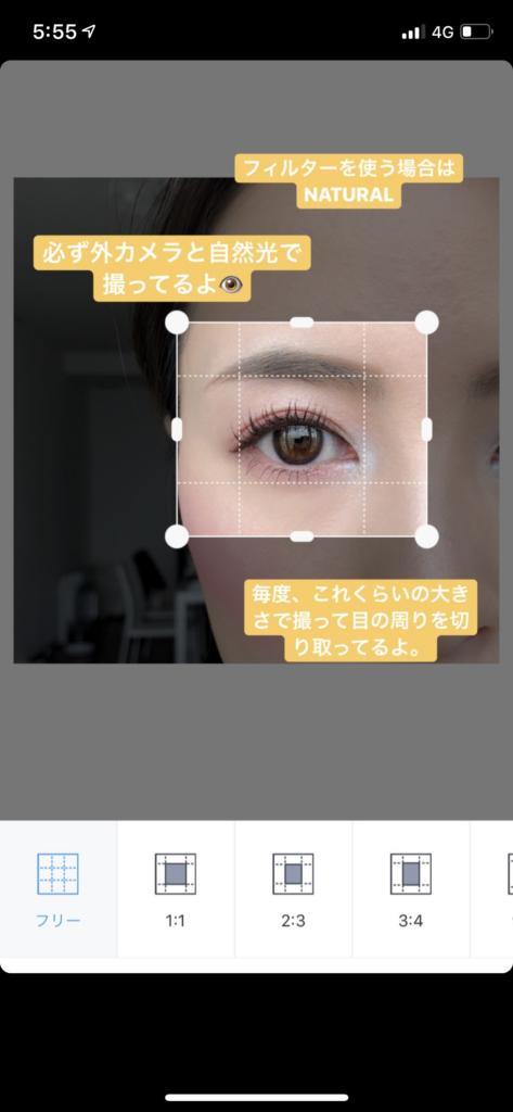 加工アプリ