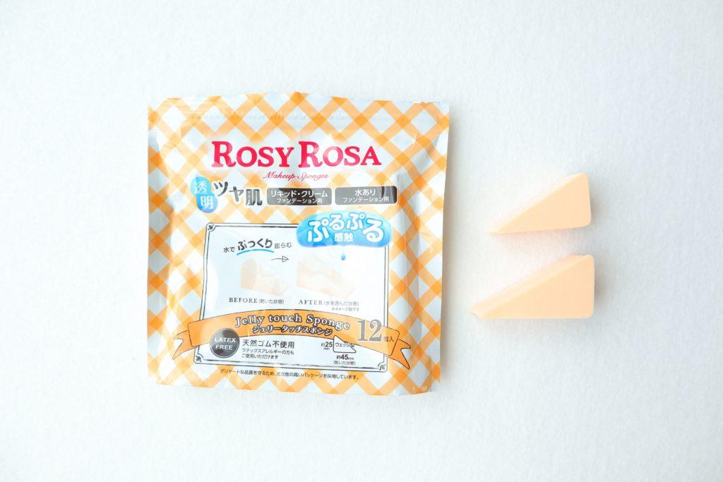 ROSYORSA(ロージーローザ)のジェリータッチスポンジ