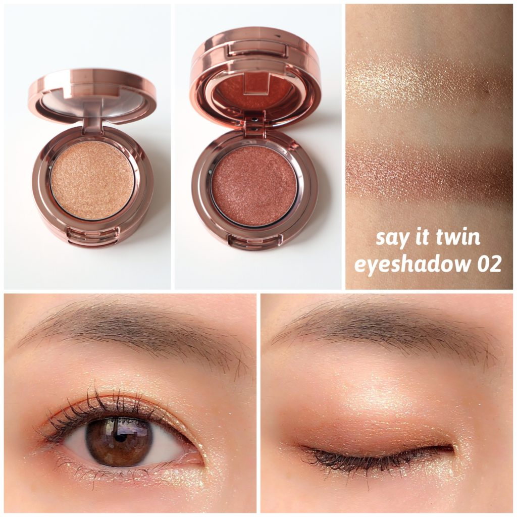 STAY IT TWIN EYE SHADOWアイシャドウ02GOLD BROWN