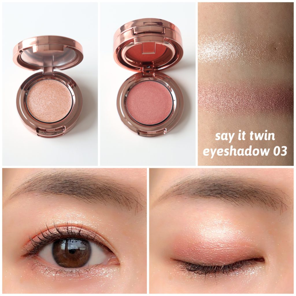 STAY IT TWIN EYE SHADOWアイシャドウ03PINK BEIGE
