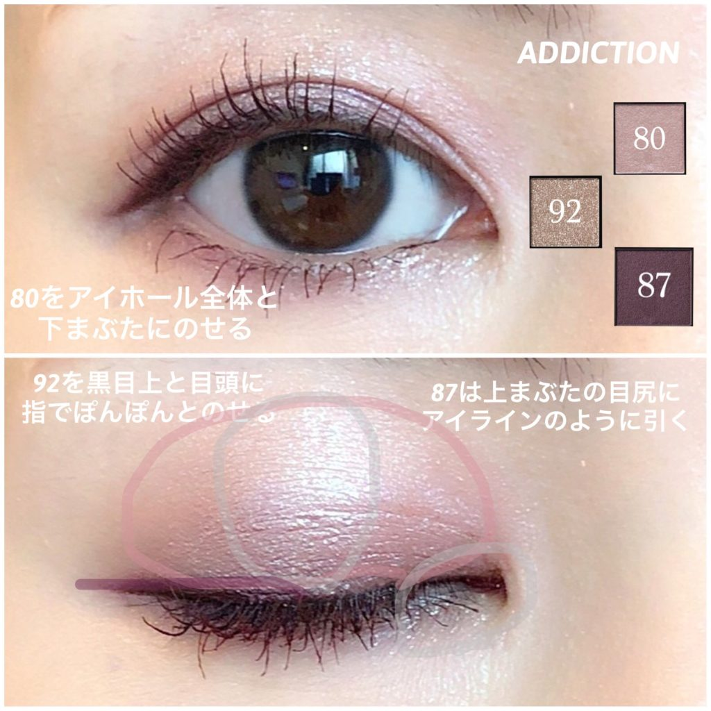 <80Cry Baby×92Mariage×87gypsy queen>大人のくすみピンクメイク