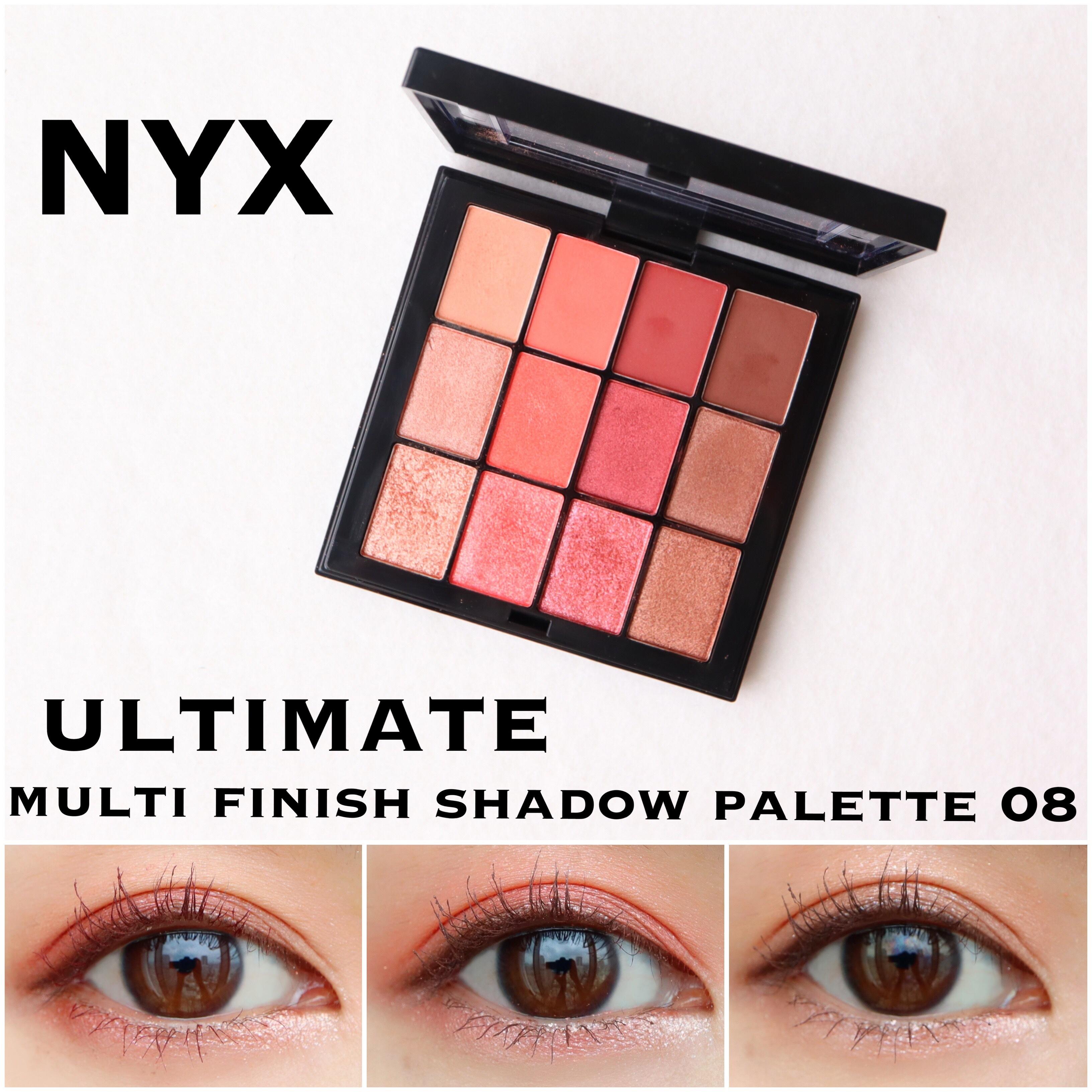 <使い方徹底解説>NYX Professional MakeupのUT シャドウ パレット08が最高に可愛い!
