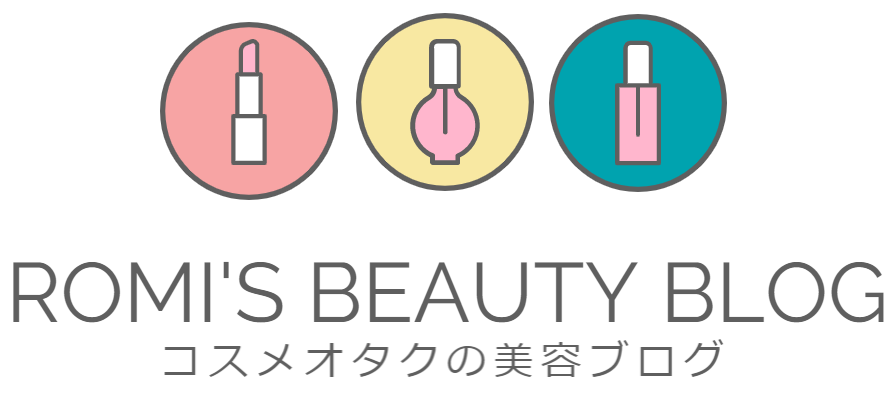 Romis beauty blog