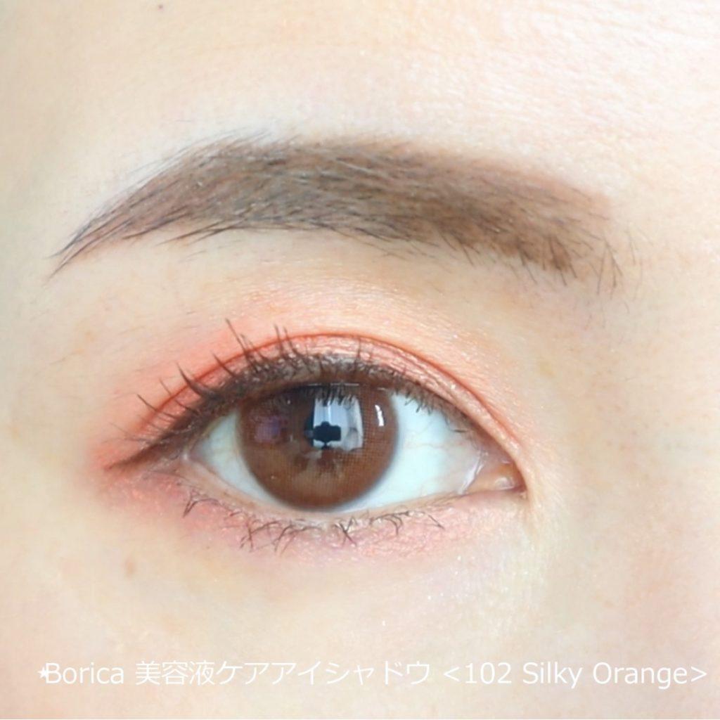 102 Silky Orange